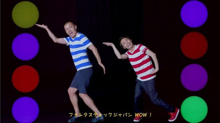 カミナリ/「ファンタスティック ジャパン」より(画像提供:ソニー)