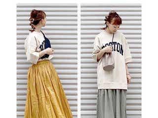 2020夏はこんなマキシスカートが着たい! おしゃれな大人女子の旬マキシコーデ10選♪