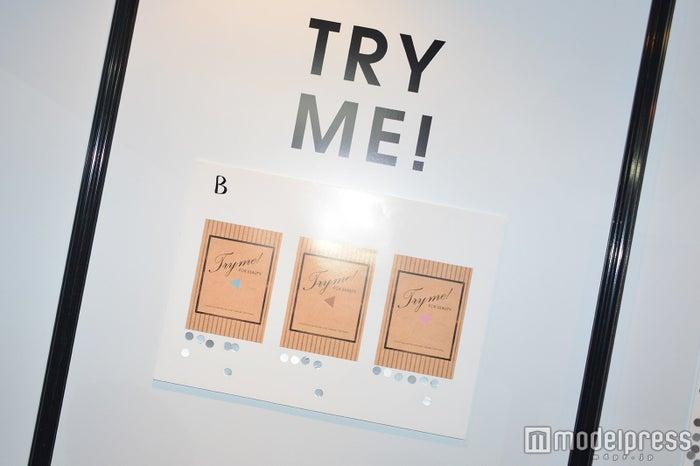 Bのデザイン案 (C)モデルプレス