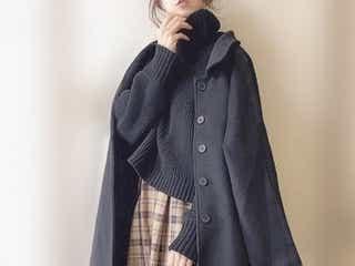 重く見えない&おしゃれ映えするブラックの着こなし術 雰囲気美人は黒が上手!