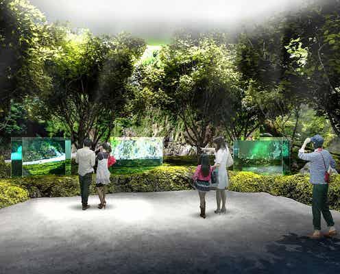 「カワスイ 川崎水族館」川崎市初の水族館、2020年7月開業へ