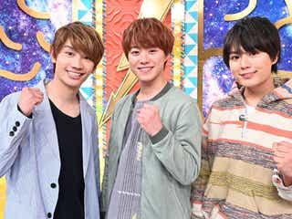 なにわ男子・大橋和也、藤原丈一郎、大西流星、千鳥・ノブMC新番組にレギュラー出演決定