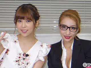 坂口杏里&加藤紗里が初対面「彼氏は?」「後悔している?」テレビで初激白