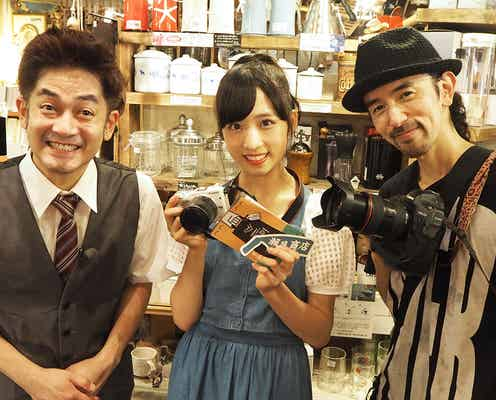 AKB48小栗有以、初冠番組で涙腺崩壊