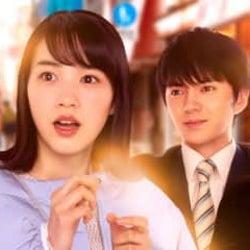 のん&林遣都共演『私をくいとめて』初映像!新キャスト3名発表