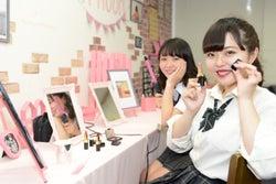渋谷のJK100人がメイク・スキンケアを参考にしている有名人は?予想外の結果に!