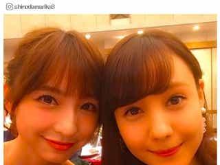 篠田麻里子、トリンドル玲奈と披露宴で再会 久々2ショットに「リアル鬼可愛い」の声