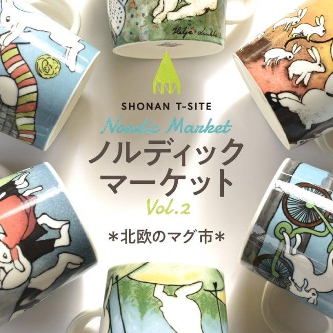湘南T-SITE ノルディックマーケットvol.2/画像提供:カルチュア・コンビニエンス・クラブ