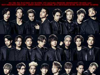 THE SECOND・三代目JSB・GENERATIONS・E-girls…EXILE TRIBE総出演!歌×演技×パフォーマンスで豪華コラボ