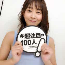 太田奈緒 『AKB48総選挙公式ガイドブック2018』(5月16日発売/講談社)公式ツイッターより