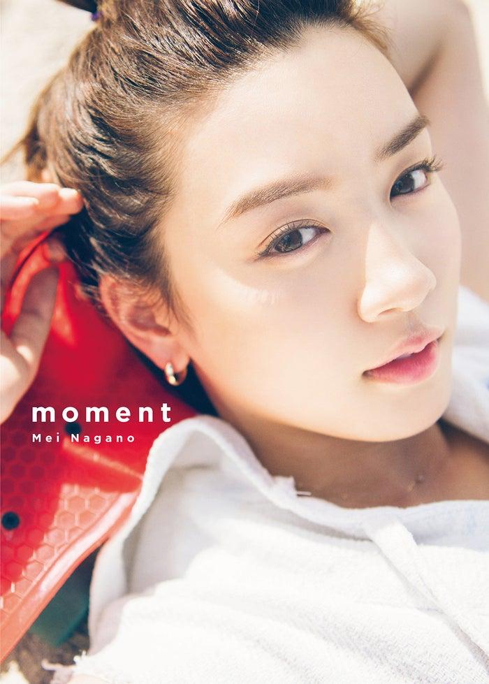 永野芽郁1st写真集「moment」(3月5日発売)表紙:通常版(C)SDP