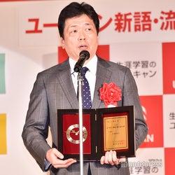「計画運休」で受賞した国土交通省鉄道局長・水嶋智氏 (C)モデルプレス