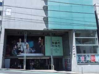 渋谷・ユーロスペース「応援の声を帆に受け」6月1日再開 非接触体温計で検温実施