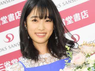 高橋ひかる、年内活動休止を発表 ドラマ「ニッポンノワール-刑事Yの反乱-」も降板