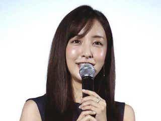 板野友美、第一子妊娠を報告「とても神秘的で毎日喜びを感じています」