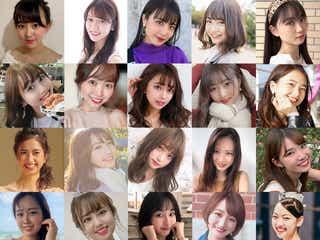 日本一のミスキャンパスを決めるコンテスト、ファイナリスト発表<MISS OF MISS CAMPUS QUEEN CONTEST 2020>
