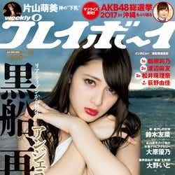 「週刊プレイボーイ」28号 表紙:アンジェラ芽衣(C)Takeo Dec.週刊プレイボーイ