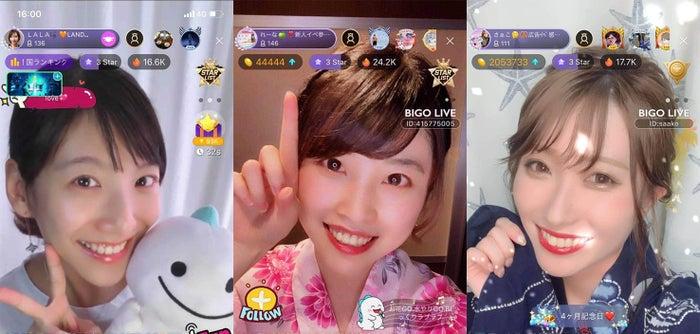 2億人以上のユーザーをつなぐ「BIGO LIVE」 モデルプレスとのコラボオーディション開催(提供画像)