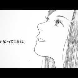 AKB48「センチメンタルトレイン MV製品版場面写真(C)AKS/キングレコード