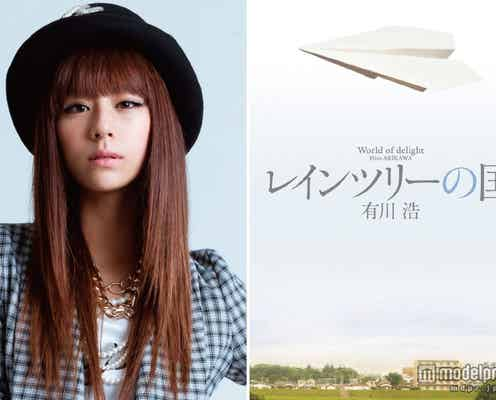 キスマイ玉森裕太×西内まりや、初共演で純愛ストーリー コメント到着
