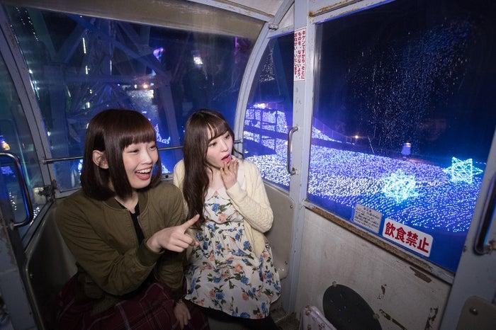 「さがみ湖イルミリオン」/画像提供:富士急行