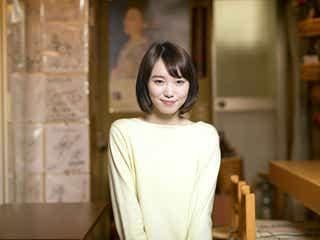飯豊まりえ、永山絢斗と淡い恋?「ギャップ萌え」