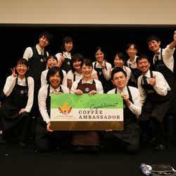 コーヒーアンバサダーカップ 2019/画像提供:スターバックス コーヒー ジャパン