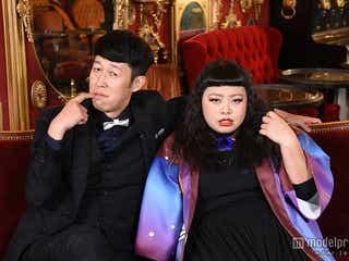 小籔一豊&渡辺直美、平子理沙・GENKINGらのファッションを辛口チェック