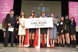 「女子高生ミスコン2016-2017」北海道・東北地方予選(C)モデルプレス