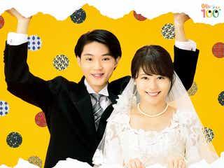 「ひよっこ2」放送日決定 みね子(有村架純)、ウエディングドレス姿でヒデ(磯村勇斗)と2ショット