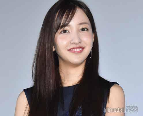 板野友美、第1子出産を報告「我が子に愛しさがとまりません」