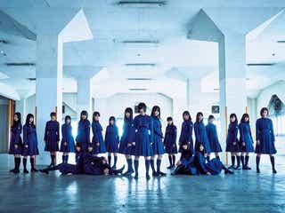"""欅坂46、パフォーマンスが常に衝撃を呼ぶ理由 楽曲同士の""""ストーリーの繋がり""""も話題「アイドルというより劇団欅坂」"""
