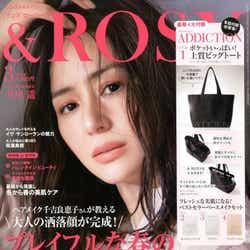 井川遥「&ROSY」2020年3月号(C)Fujisan Magazine Service Co., Ltd. All Rights Reserved.
