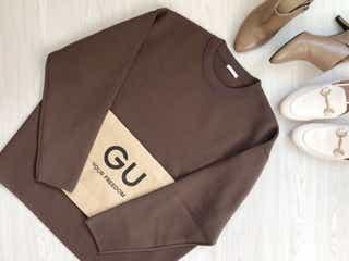 おしゃれさんに大人気!GUメンズセーターで差がつく今時「ブラウン」コーデ