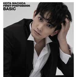 モデルプレス - 町田啓太、自身初の写真集発表 2部構成で素顔満載<BASIC>