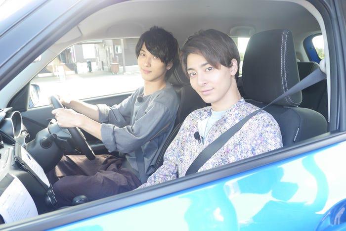 横浜流星の運転でドライブへ(提供写真)