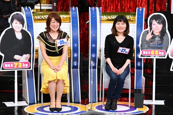 (左から)20kg減量した白水(しろみず)春美さん、27kg減量した小西加奈子さん(C)MBS