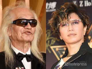 GACKT、内田裕也さんを追悼「いつもユニークに声をかけてくれて」