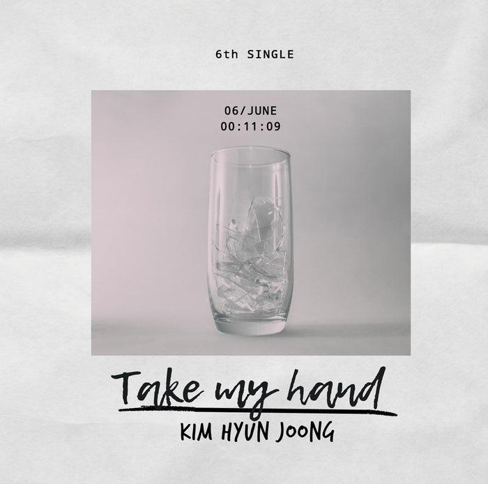 「Take my hand」 初回限定盤D(提供画像)