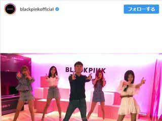 "BLACKPINK&BIGBANG・V.I、強烈""ダンスコラボ""が話題"
