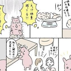母乳不足で赤ちゃんの体重が減っている…、産後新たな不安が続出【産後の話 Vol.11】