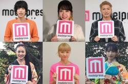 モデルプレスあけおめ2019(左上から時計回り)黒羽麻璃央、柏木由紀、EXILE SHOKICHI、高橋ひかる、Dream Ami、吉本実憂 (C)モデルプレス