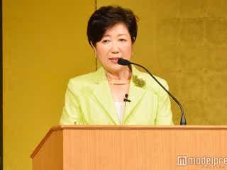 小池百合子都知事、自民党に離党届提出「都民ファーストの会」代表就任で決意表明