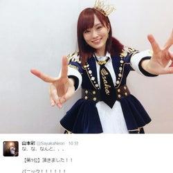 NMB48山本彩、てっぺんとった!ファンに感謝