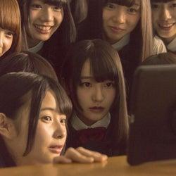 欅坂46主演ドラマ「残酷な観客達」最終話にけやき坂46が登場 オフショットも公開