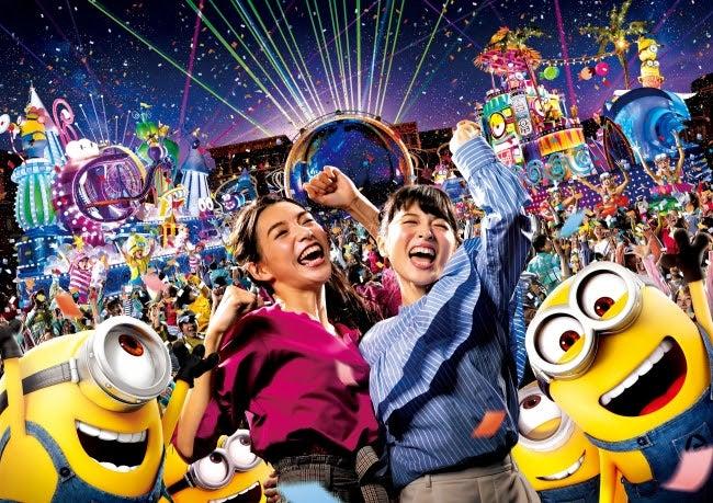 期間限定で登場する『ミニオン・ナイトパーティ at ザ・パレード』/画像提供:ユー・エス・ジェイ
