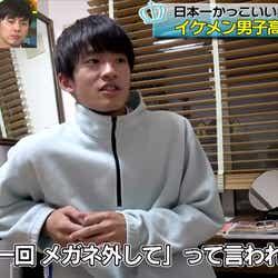 「男子高生ミスターコンTV」より(C)AbemaTV