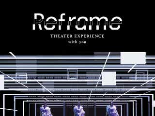 Perfume、映画「Reframe THEATER EXPERIENCE with you」公開決定
