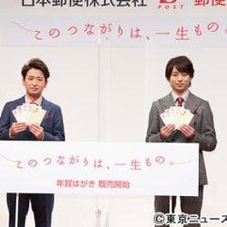 大野智&櫻井翔が絆を明言! 嵐のメンバーに「一生もののつながりを感じてもらえる一言」