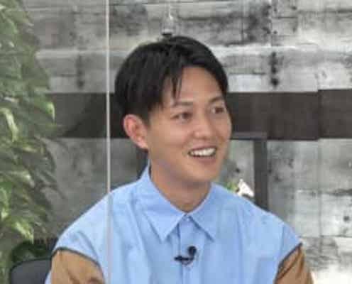 工藤阿須加「俺、いつ結婚すんのかな…」将来の婚期を占い師シウマがアドバイス